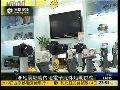 内地市场内存条等电子元件在日本地震后涨价 (831播放)