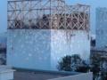 日本公布核电站爆炸后照片