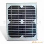 小型层压小板10瓦(单,多晶) 带铝边框! 价格优惠