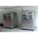 出售光伏组件试验箱-双85试验箱