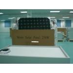 供应250W,260W单晶太阳能电池板