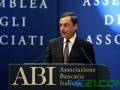 意大利太阳能电力改革危及融资基金