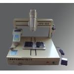 供应接线盒两工件打胶机