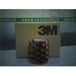 供应固定太阳能组件引线和防止玻璃移位的3M6#高温胶带