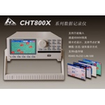 数据记录仪 温度测试仪 15921229321
