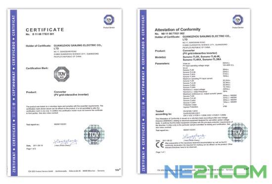 器已成功通过tuv认证; 三晶(saj)光伏并网逆变器已成功通过tuv认证