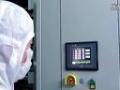 东方日升新能源股份有限公司企业视频 (2758播放)