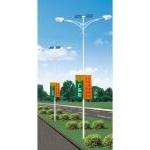 供应太阳能路灯工程