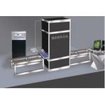DLSK-SOL7(上光源)型AAA级太阳电池组件测试仪