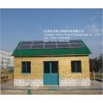 太阳能屋顶支架