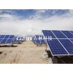 太阳能矩阵支架系统