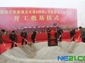 新疆裕天新能源6兆瓦光伏发电示范项目开工