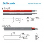太阳能专用电缆、光伏电缆、2PFG 1169 PV1-F电缆