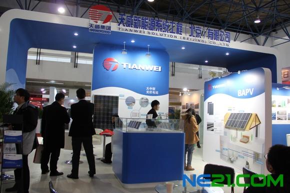 天威新能源系统公司高调亮相光伏四新展图片