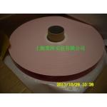 3M 2204/3230:太阳能电池板/光伏组件屋顶安装胶带