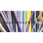 厂价直销lappkabel太阳能电线电缆