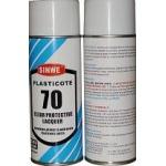 鑫威线路板绝缘保护胶︱鑫威pcb板保护漆︱线路板电路保护漆