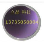 4英寸二氧化硅片 镀膜硅片Sio2片