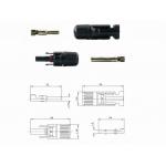 深圳瑞和祥科技生产的R4连接器与MC4连接器吻合配套