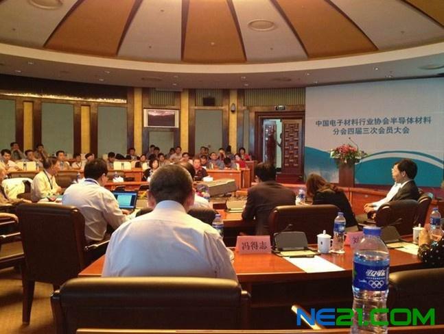 《超大规模集成电路用大尺寸硅片的国内进展》的报告   天津中环