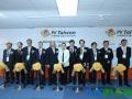 台湾光伏展PV Taiwan CEO论坛(一):展望新兴市场,两岸互补性佳