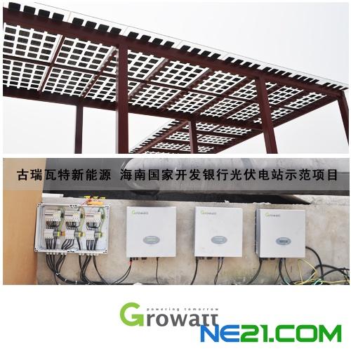 光伏逆变器:发展分布式发电的关键环节
