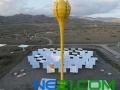 SolarReserve完成110MW熔盐储能太阳能发电塔