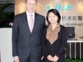 西门子(德国总部)市场副总裁莅临昆兰光伏参观访问