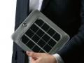三洋电机上市便携式太阳能发电机等Eneloop系列新产品