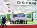 走特色发展之路 浙江省光伏产业将集体亮相Solarcon 2013
