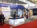 陕西众森电能科技有限公司出席SolarCon2013上海光伏展