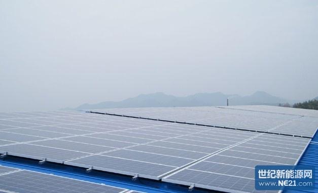 嘉峪关61万平米厂房屋顶光伏电站的决定