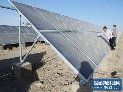 正泰光伏49mw太阳能发电项目今年6月开工