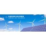 新型电池材料--新能源优质高品质电池铝箔
