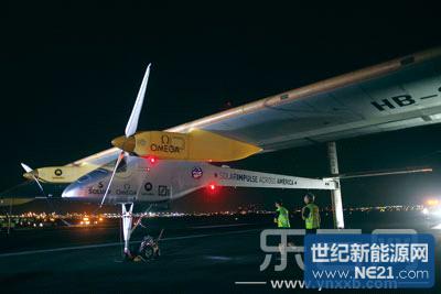 最大太阳能飞机成功飞跃美国