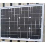 太阳能发电板产品价格,太阳能电池板厂家