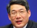 国家发展改革委党组及时组织传达贯彻中央关于给予刘铁男开除党籍处分的决定