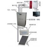 供应南京太阳能发电系统
