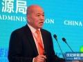 王斯成:2020年以前中国光伏市场每年10-15G
