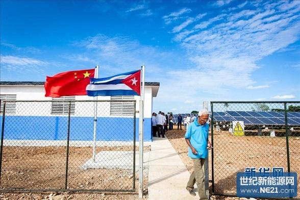 组织捐建古巴1兆瓦光伏电站
