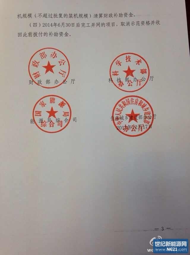 2012年金太阳幼儿园大班数学试卷 姓名