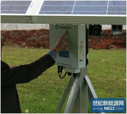上海兆能光伏逆变器助力客户的 追日 梦想图片