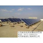 供应无锡太阳能发电