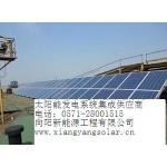 供应宿迁太阳能发电