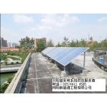 衢州分布式太阳能发电