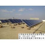 向阳vs泰州太阳能发电