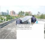 江苏太阳能发电
