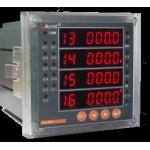 安科瑞AGF-D96光伏直流柜专用多回路直流电流采集装置