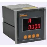 安科瑞PZ72-DI/MC带模拟量变送输出的直流电流表