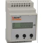 安科瑞PZ-300DE光伏直流电能表